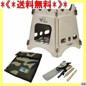 《*送料無料*》 YaeiWorkers オリジナル収納袋 軽量 コンパクト アストーブ キャンプ チタン製 薪ストーブ 437