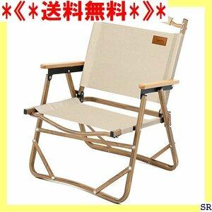 《*送料無料*》 アウトドア キャンプ椅子 携帯便利 コンパクト 150kg 折りたたみ 軽量 チェア キャンプ チェア 456