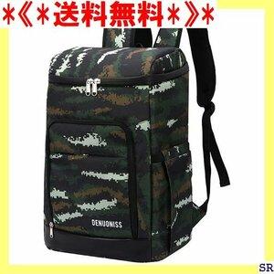 《*送料無料*》 クーラーバッグ 男女兼用 旅行 通勤 キャンプ アウトドア ー 容 保冷バッグ 保温 クーラーボックス 662