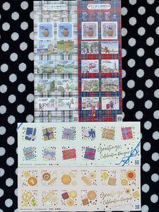 ☆かわいいシール切手セット☆
