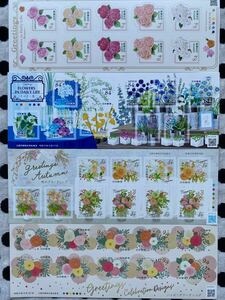 ☆お花のシール切手☆