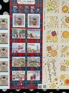 ☆かわいいシール切手☆