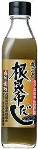 1本 北海道ケンソ 丸ごと根昆布だし(化学調味料無添加) 300ml