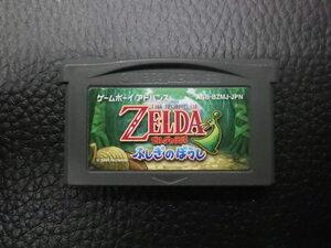 任天堂 ゲームボーイアドバンス ソフト ROMカセット Nintendo 任天堂 ゼルダの伝説~ふしぎのぼうし~(ZELDA) AGB-BZMJ-JPN 管理No.15578