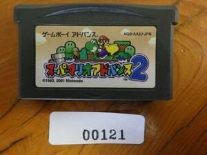 任天堂 ゲームボーイアドバンス カセット 任天堂 スーパーマリオアドバンス2 No.GB121