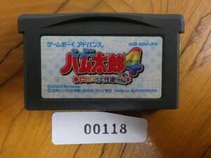 任天堂 ゲームボーイアドバンス カセット アルファドリーム 小学館 とっとこハム太郎4 にじいろ大行進でちゅ No.GB118