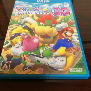 マリオパーティ10 Wii U
