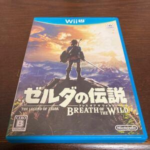ゼルダの伝説 ブレス オブ ザ ワイルド Wiiu 美品