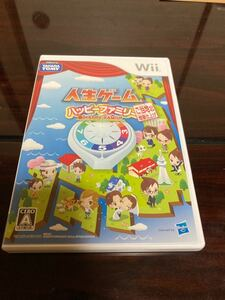 【Wii】 人生ゲーム ハッピーファミリー ご当地ネタ増量仕上げ 美品