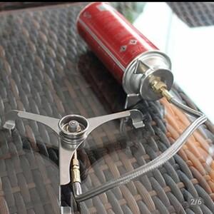 折畳三脚延長ホース付ガス缶ノズル変換アダプター CB缶をOD缶ノズルに変換