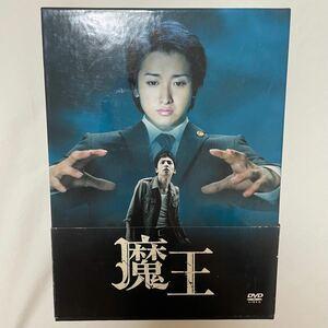 (ハ取) TVドラマ 8DVD/魔王 DVD-BOX 09/1/9発売 オリコン加盟店