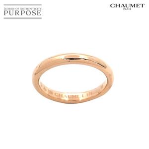 ショーメ CHAUMET エターナル ドゥ #56 リング ダイヤ 幅3㎜ K18 PG ピンクゴールド 750 指輪Eternal Ring【証明書付き】 90137510