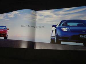【¥3000 即決】ホンダ NSX タイプT / タイプS NA1 / NA2型 専用 本カタログ / 2001年 【当時もの】