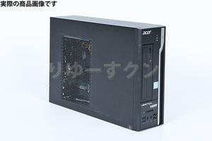【中古デスクトップPC】Windows10リカバリ済!Acer Veriton VX2640G-N78U (i7-7700/16GB/SSD256GB)【クリーニング・動作確認済】