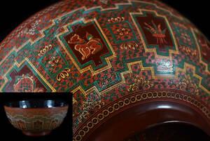 希少 中国 漆器③ 細密彫刻菓子鉢 直径20.3cm 古美術品(堆朱堆黒)b955