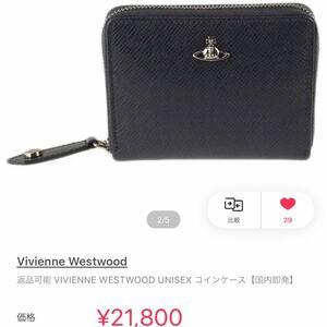 Vivienne Westwood ラウンドファスナー コインケース 小銭入れ ブラック ヴィヴィアン ウエストウッド