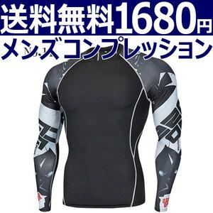 コンプレッションウエア No,11 Lサイズ メンズ 加圧インナー アンダーシャツ トレーニングウエア スポーツウエア 長袖 吸汗 速乾 p12