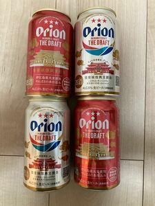 オリオンビール 首里城復興支援缶 特別デザイン