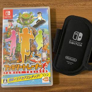 【Switch】 ファミリートレーナー