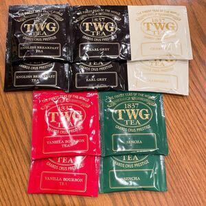 紅茶 TWG アソートセット