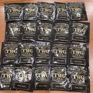 紅茶 TWG アールグレイ