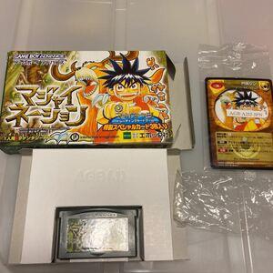GBA ゲームボーイアドバンス マジャイネーション 箱説明書 特典カード付き 送料無料
