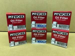 10 piece cheap AY100KE001 NISSAN PITWORK oil element, oil filter Nissan, Mitsubishi, Mazda, Subaru conform QUO card .. attaching