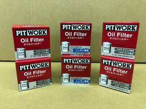 10 piece cheap AY100NS004 NISSAN PITWORK oil element, oil filter Nissan, Mitsubishi, Mazda, conform QUO card .. attaching