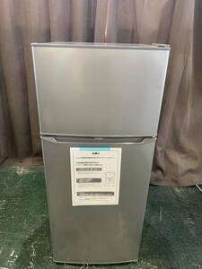 1003ak【展示級美中古品】JR-N130A/ハイアール/20年製/冷凍冷蔵庫/130L/右開き/2ドア/シルバー