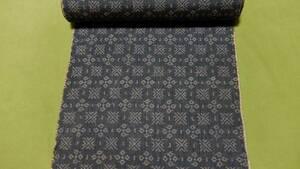 反物 紬 グレー味のある藍に二種のモチーフ
