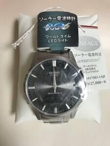 【未使用】カシオ 腕時計 LINEAGE(リニエージ) LCW-M170D-1AJF 電波ソーラー 世界6局(日×2、北米、英、独、中)対応 シルバー 【送料無料】
