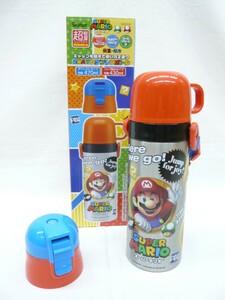 『スーパーマリオ』2WAYステンレスボトル430・470ml 水筒