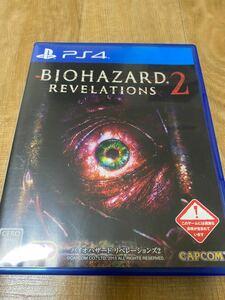 バイオハザード リベレーションズ2 PS4ソフト