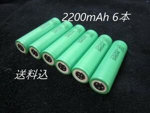 【送料無料】SAMSUNG ICR18650リチウムイオン電池2200mAh 6本