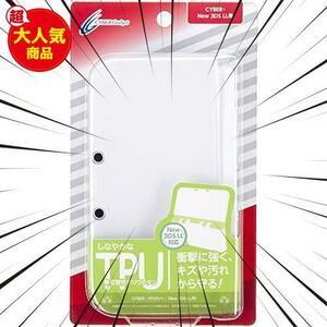 CYBER ・ TPUカバー (New 3DS LL用) クリア