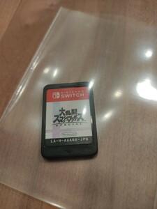大乱闘スマッシュブラザーズSPECIAL  ニンテンドースイッチ Nintendo Switchソフト
