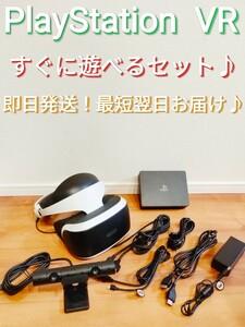 PlayStation VR PSVR Camera プレイステーションVR CUH-ZVR2