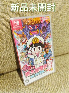 桃鉄 桃太郎電鉄 ニンテンドースイッチ  Nintendo Switchソフト