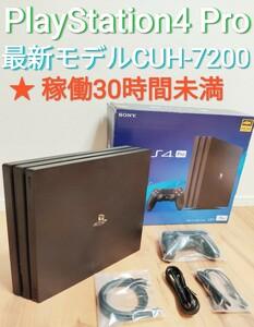 稼働30時間未満 PS4Pro 最新モデルCUH-7200  ジェットブラック プレイステーション4 PlayStation4