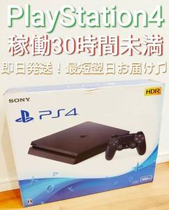 PlayStation4 ジェットブラック PS4 ジェット・ブラック PS4本体 プレイステーション4