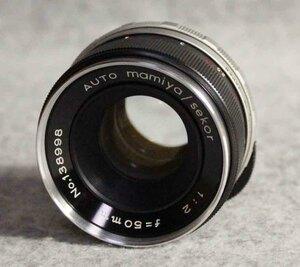 [Im728]M42 マミヤ セコール レンズ 50mm f2 AUTO MAMIYA SEKOR 1:2 LENS