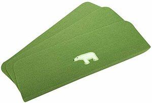 グリーン 熊(50*22cm) QD-BYM 階段マット 滑り止め 蛍光 転落を防止 防音 ズレない 洗濯可 折り曲げ付 15枚