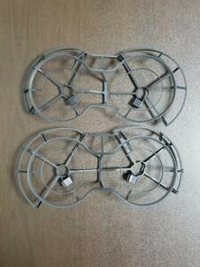 マビック ミニ ドローン 360度 プロペラ カバー ガード