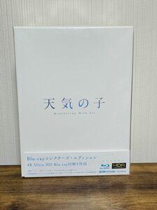 新品未使用「天気の子」Blu-ray コレクターズ・エディション 4K Ultra HD