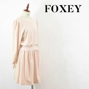 SS A1057 高級 FOXEY フォクシー レディース タック 伸縮 ニット セーター パイル ベロア ライトピンク ロング ワンピース ドレス F