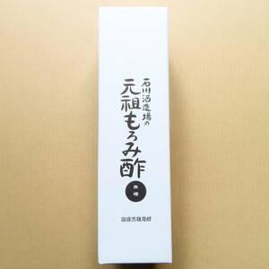 石川酒造場の元祖もろみ酢 無糖 900ml 泡盛黒麹発酵クエン酸飲料