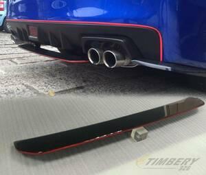 配色★スバル WRX VA リアアンダースポイラー STI 黒+赤