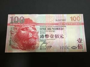 ★香港 100