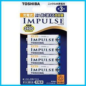 ★即決★単3形充電池(min.2,400mAh) 4本 高容量タイプ TNH-3A FR-QQ 充電式IMPULSE ニッケル水素電池 4P TOSHIBA