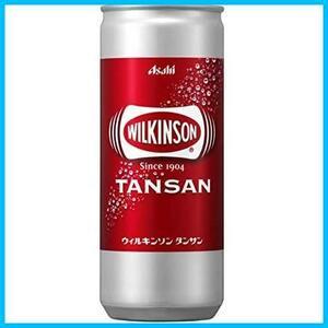 ★即決★ウィルキンソン タンサン HH897 アサヒ飲料 炭酸水 250ml×20本